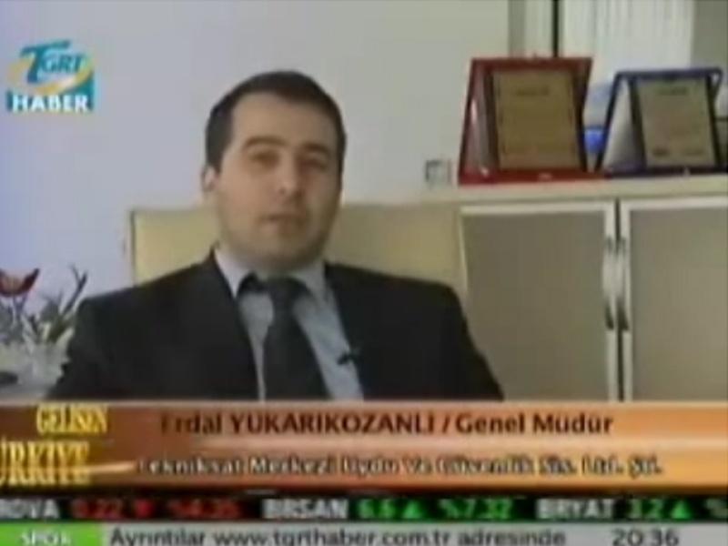 Текниксат TGRT Новости Реклама